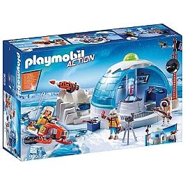 Quartier des explorateurs polaires - 9055