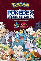 pokemon-pokedex-region-de-galar-guide-des-pokemon