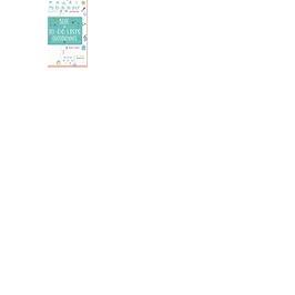 Ma to-do list du jour : bloc de to-do lists quotidiennes