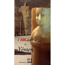 L'ABCdaire du Yémen