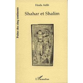 Shahar et Shalim