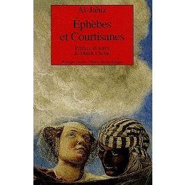 Ephèbes et courtisanes