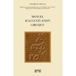 Manuel d'accentuation grecque