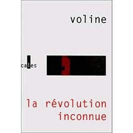 La révolution inconnue : 1917-1921
