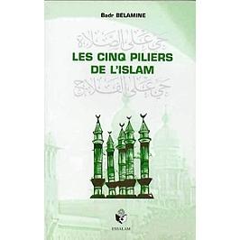 La magie et la jalousie à la lumière du Coran et de la Sunna