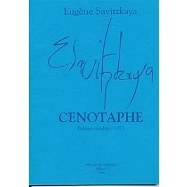 Cénotaphe : poèmes inédits, 1973