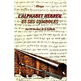 L'alphabet hébreu et ses symboles : les 22 arcanes de la Kabbale