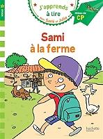 sami-a-la-ferme-niveau-2-milieu-de-cp
