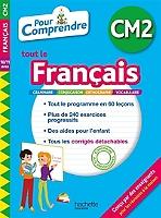 pour-comprendre-tout-le-francais-cm2-10-11-ans-grammaire-conjugaison-orthographe-vocabulaire