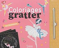 les-danseuses-coloriages-a-gratter