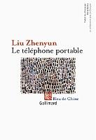 Telephones Portables Espace Culturel E Leclerc