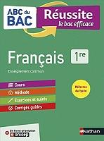 francais-1re-enseignement-commun-reforme-du-lycee