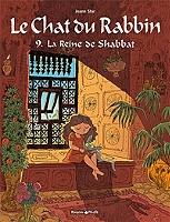 le-chat-du-rabbin-1