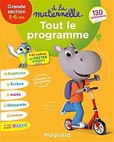 a-la-maternelle-grande-section-5-6-ans-tout-le-programme