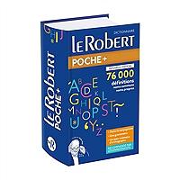 le-robert-poche-1