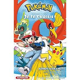 Pokémon, le film