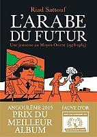 larabe-du-futur-1