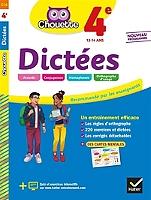 dictees-4e-13-14-ans-nouveau-programme