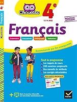 francais-4e-13-14-ans-nouveau-programme