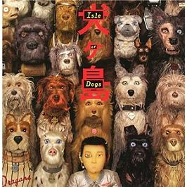 Isle of dogs (bof), CD