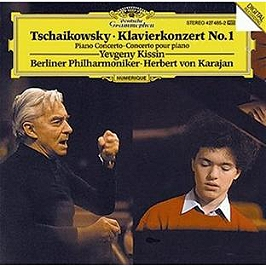 Klavierkonzert N.1;Piano Concerto N.1;Concerto Pour Piano N.1, CD