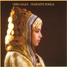 Yemenite Songs, CD