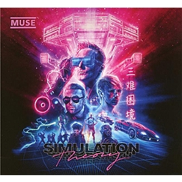 Simulation theory, Edition collector inclus 5 titres bonus., CD Digipack