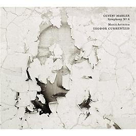 Symphony n°6, CD