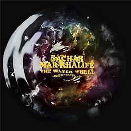 The water wheel : a tribute to Hamza El Din, CD Digipack