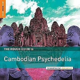 The Rough Guide to Cambodian Psychedelia, Vinyle 33T