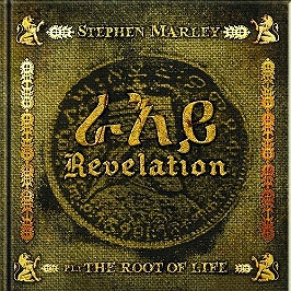 Revelation pt. 1 the root of life, Double vinyle