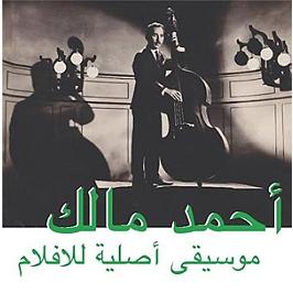 Musique originale de films, Vinyle 33T
