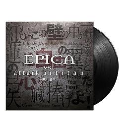 Epica vs. attack on titan songs, Vinyle 33T Single Maxi