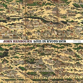 Live in Kyoto 1978, Vinyle 33T