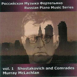 Russian piano music series /vol.1, CD