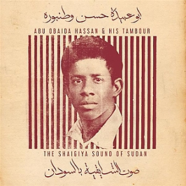 The shaigiya sound of Sudan, Vinyle 33T