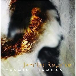 Jamilat reprise, Vinyle 33T
