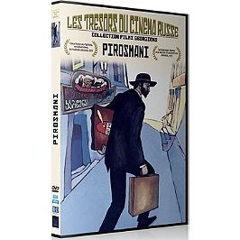 Pirosmani, Dvd