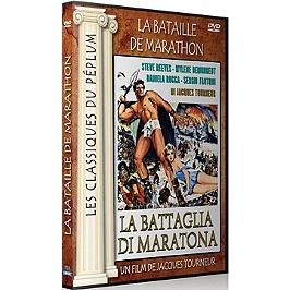 La bataille de Marathon, Dvd