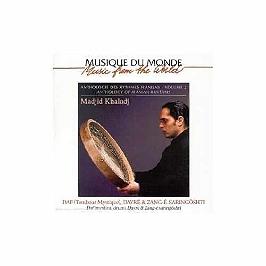 Daf (Tambour Mystique) , Dayré & Zang é Saringoshti (iran Vol 2), CD
