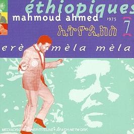 éthiopiques /vol.7: ere mela mela, CD