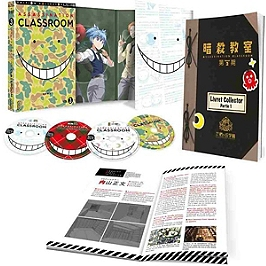 Coffret assassination classroom, vol. 3, Blu-ray