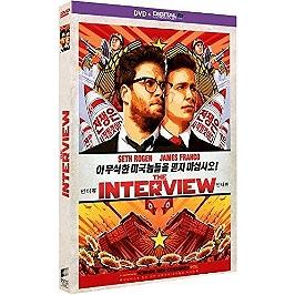 L'interview qui tue ! - the interview, Dvd