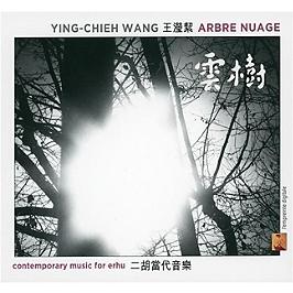 Arbre nuage, musique contemporaine pour erhu (violon chinois à 2 cordes), CD Digipack