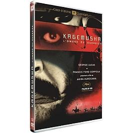 Kagemuha : l'ombre du guerrier, Dvd