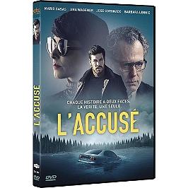 L'accusé, Dvd