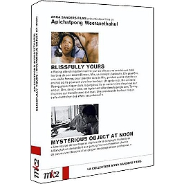 Coffret Apichatpong Weerasethakul 2 films : blissfully yours ; mysterious object at noon, Dvd