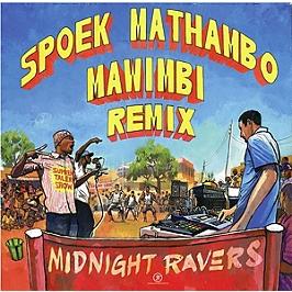 Sou kono remix, Vinyle 45T Maxi