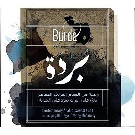 Contemporary arabic Maqam suite, CD