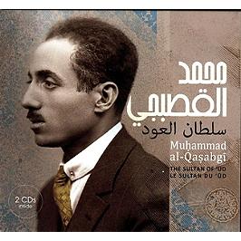Le sultan du oud, CD